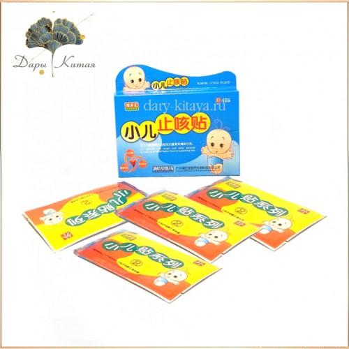 Китайский пластырь от кашля для детей от 3х лет. 4 шт.