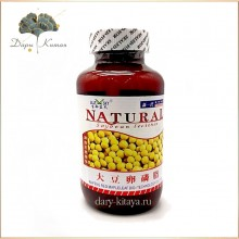 КАПСУЛЫ ЛЕЦИТИН (SOYBEAN LECITHIN) NATURAL.