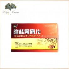 Fuguigutong  Pian.  Обезболивающие противовоспалительные таблетки для суставов и позвоночника.