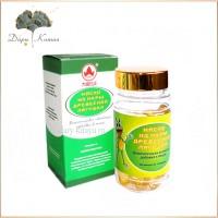 Капсулы Масло жир из икры древесной лягушки для чистки сосудов