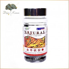 КОРДИЦЕПС. NATURAL. 100 капсул