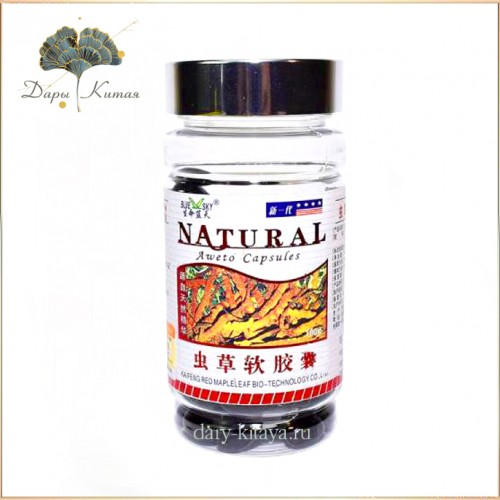 КОРДИЦЕПС. NATURAL.100 капсул