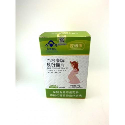 Витамины для беременных и кормящих женщин, глюконат железа и Фолиевая кислота.  BAIHEKANG BRAND FERROUS & FOLIC ACID TABLET. 60 шт.